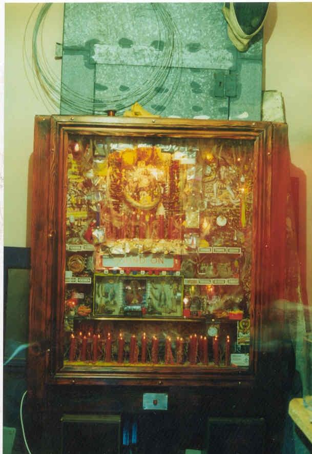 shrine 11 l