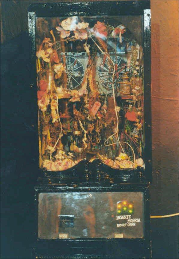 shrine 12 g