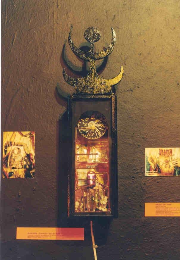shrine 16 c