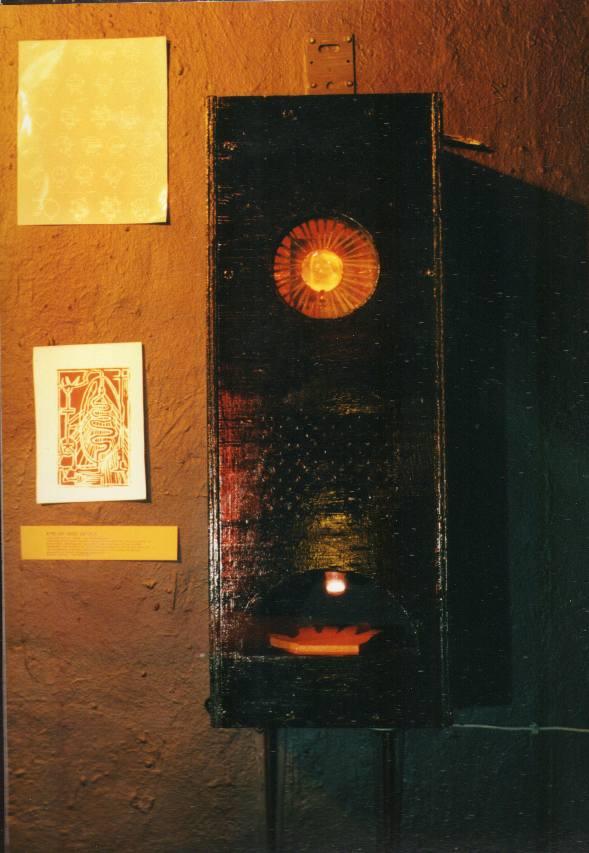 shrine 18 b